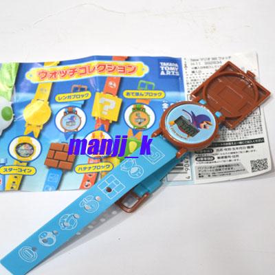 New Nintendo Super Mario Bros Wii PVC Digital Watch E